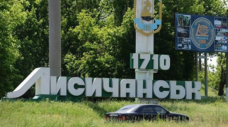 Депутат: В Лисичанске ситуация стала намного хуже