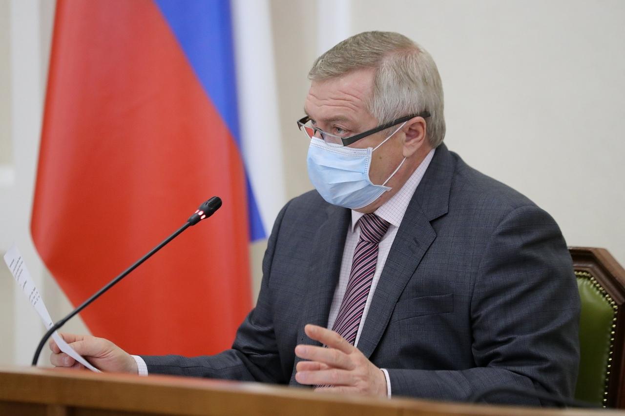 Губернатор Василий Голубев инициировал еще одну меру поддержки детей из малоимущих семей