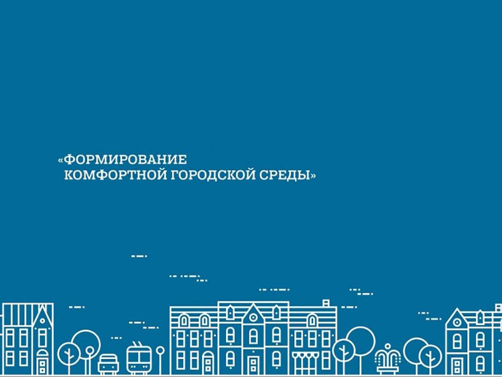 УЖКХ Таганрога информирует таганрожцев о ремонтных работах на улице Петровской