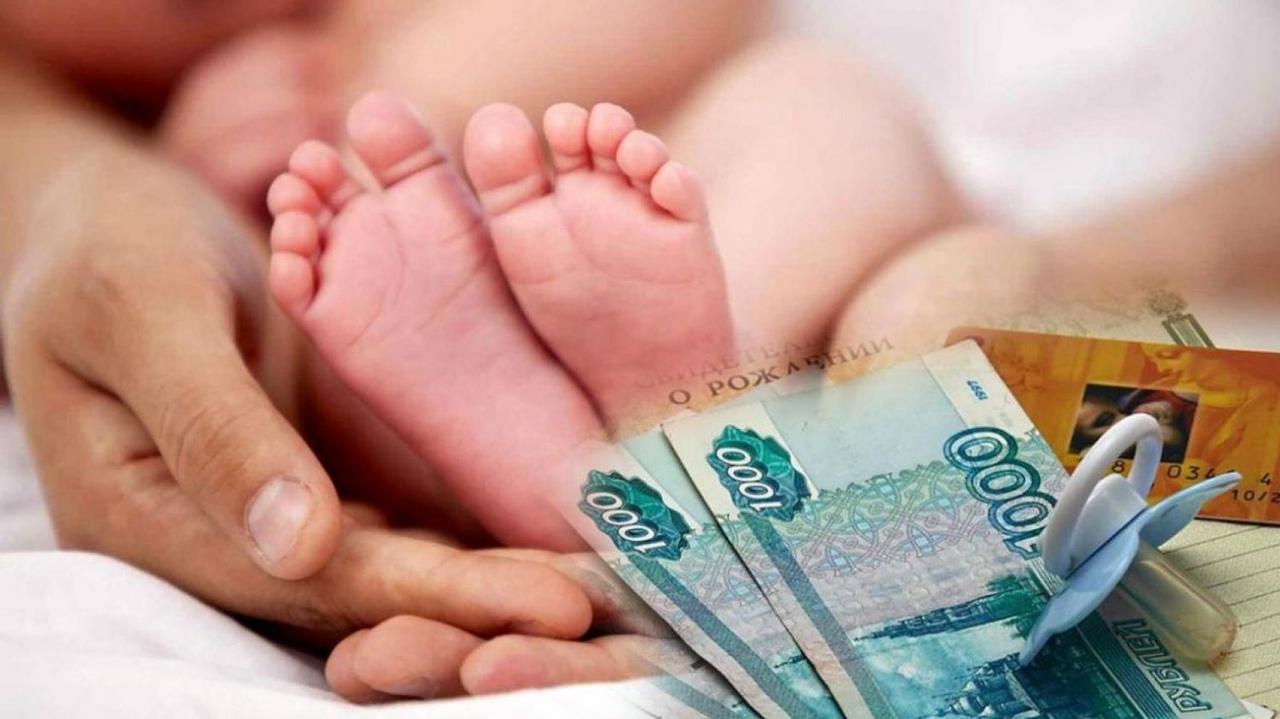 COVID-19: Почти 70 тысяч донских семей уже получили выплаты на детей