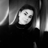 Екатерина Стасенко