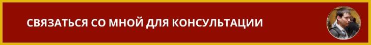 Менее 90 рублей лид на стяжку пола через Яндекс Директ., изображение №22