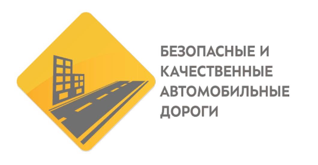 В Таганроге отремонтируют 9 объектов дорожного хозяйства
