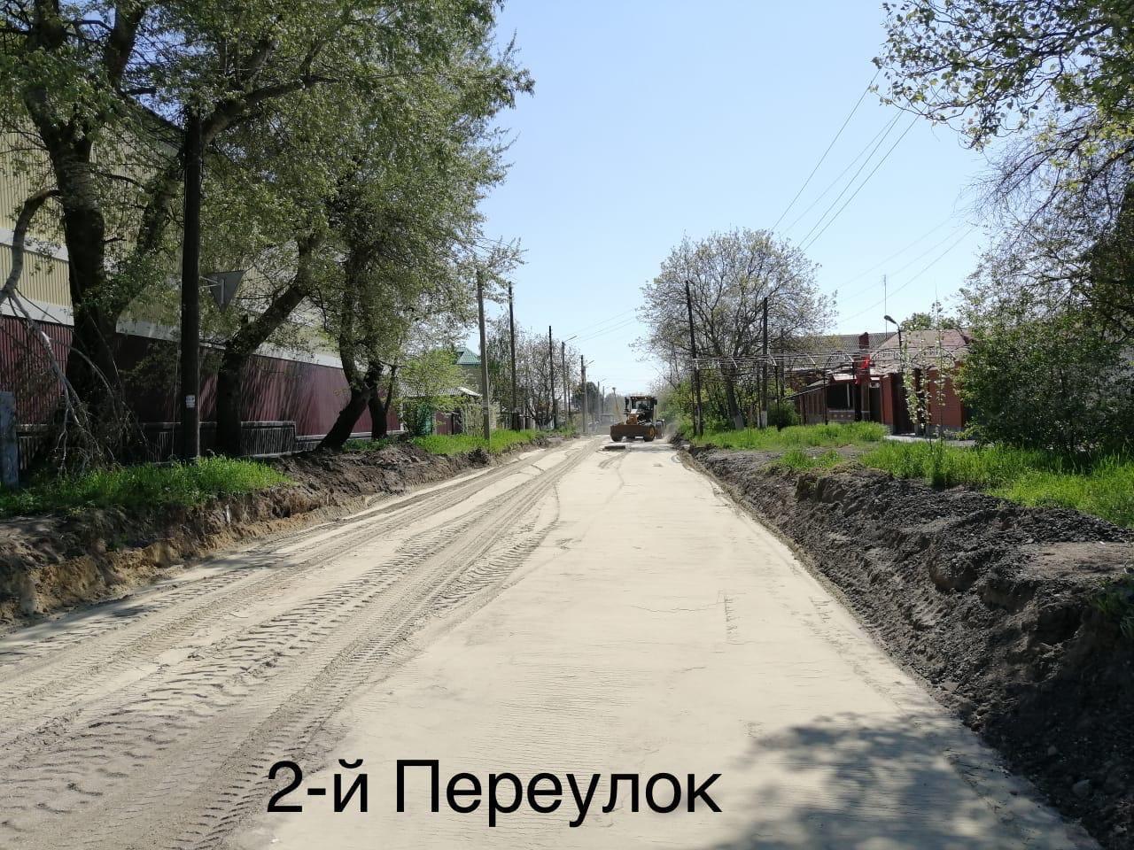 В Таганроге идет реализация нацпроекта «Безопасные и качественные автомобильные дороги» на 8 объектах