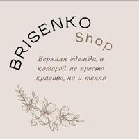 Татьяна Брисенко