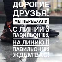 Далер Сайдов
