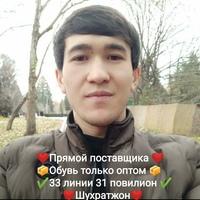 Шухрат Бердалов