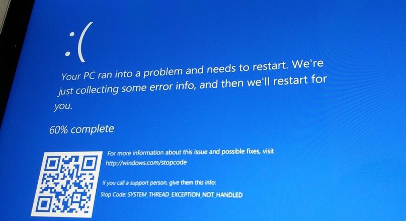 Обновление Windows 10 вызывает цикличный «синий экран смерти», изображение №1