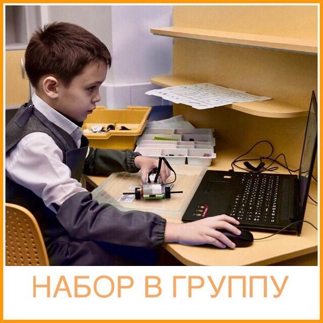 Бесплатные занятия по программе «WEB-программирование». Политехнический институт (филиал) ДГТУ в г. Таганроге